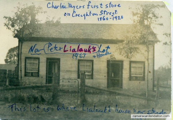 Charlie Myers First Store --Creighton Street